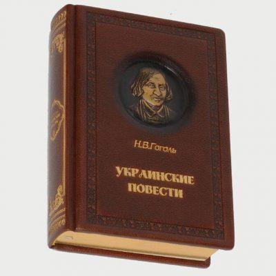Украинские повести - Микола Гоголь