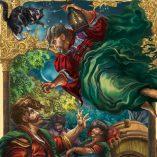 Альбом иллюстраций к «Энеиде»