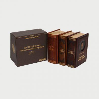 Витоки Свободи (колекційний комплект)